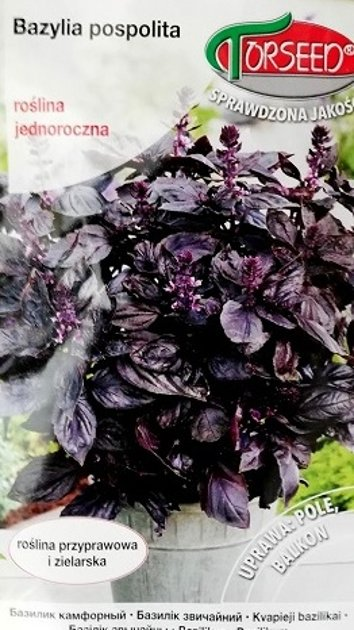 Baziliks (violetais) 0.2 g Torseed
