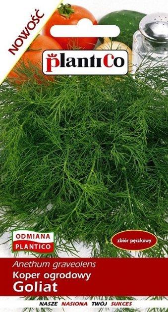 Dilles GOLIAT 5 g PlantiCo