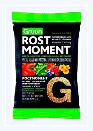 Bioregulators un augu stimulators ROST MOMENT 100 g GRUUN Produkts pieejams ari tirdzniecībā  veikalā Centrāltirgū!